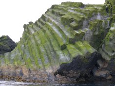 Basalt Rock, Alaska